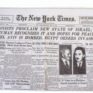 """עיתון """"ניו-יורק טיימס"""""""