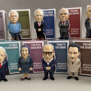 """piece of history"" figurines"